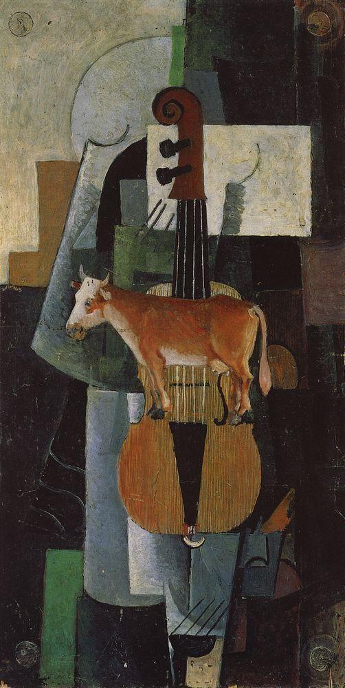 """На обороте холста """"Корова и скрипка"""" (1913) есть надпись: «Алогическое сопоставление двух форм «скрипка и корова» как момент борьбы с логизмом, естественностью, мещанским смыслом и предрассудком»."""