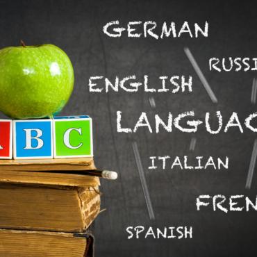 Психологические проблемы изучения иностранного языка. Часть 2