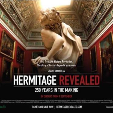 Hermitage Revealed. Документальный фильм в Лондоне