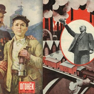 Как построить бизнес на советской пропаганде