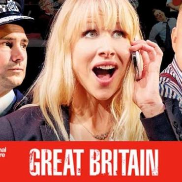 Great Britain Ричарда Бина. Блог Джерри Миллера