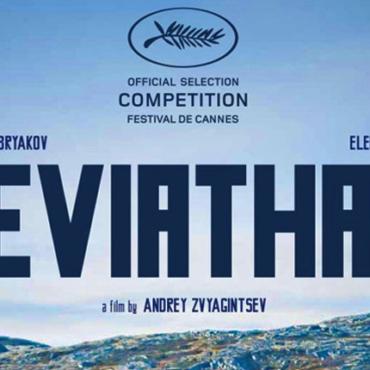 «Левиафан» в кино