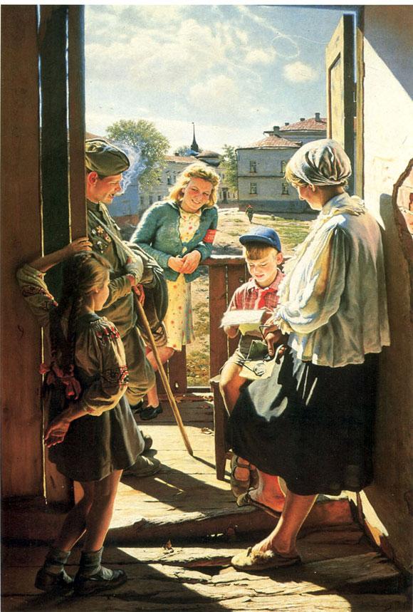1947_laktionov-pis'mo s fronta