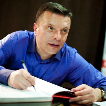 Литературный фестиваль SLOVO