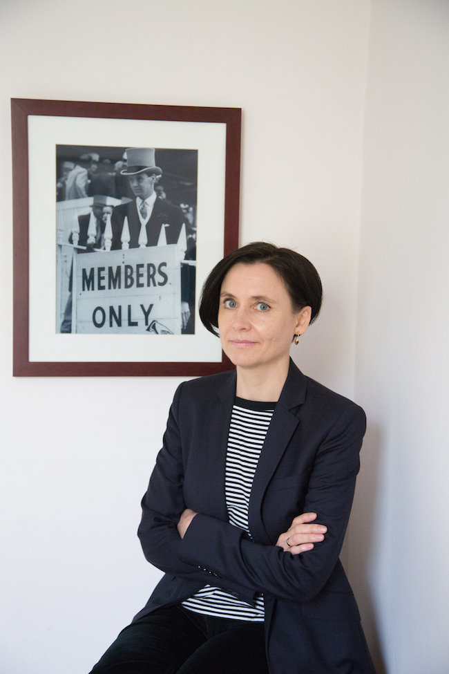 Екатерина Аметистова