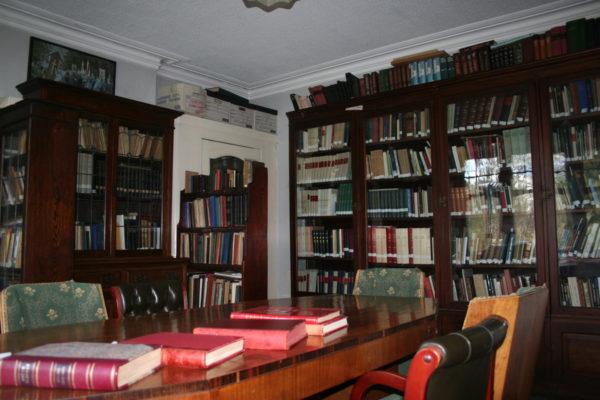Библиотечная комната