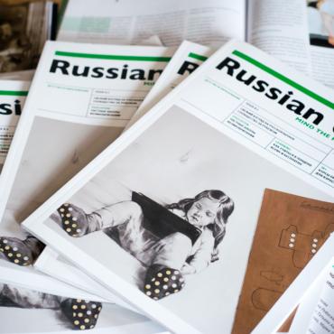 Russian Gap — подписка на новый номер!