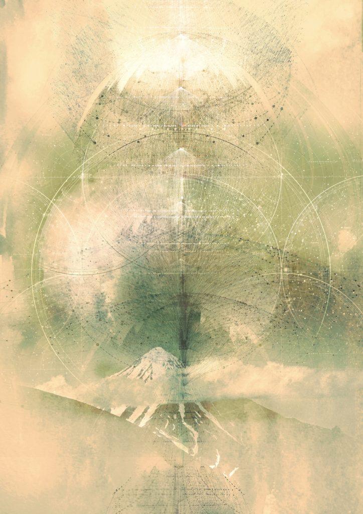 Иллюстрация Татьяны Плаховой