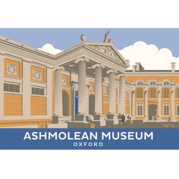 Самый старый музей мира. Блог Джерри Миллера
