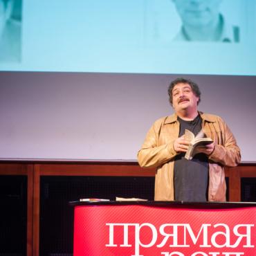 Дмитрий Быков: Русский эмигрант — главная экспортная статья