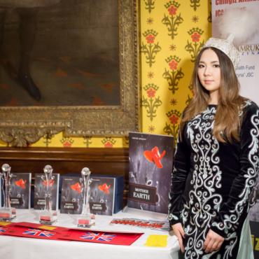 «И дольше века длится день…» Премия Чингиза Айтматова в Лондоне