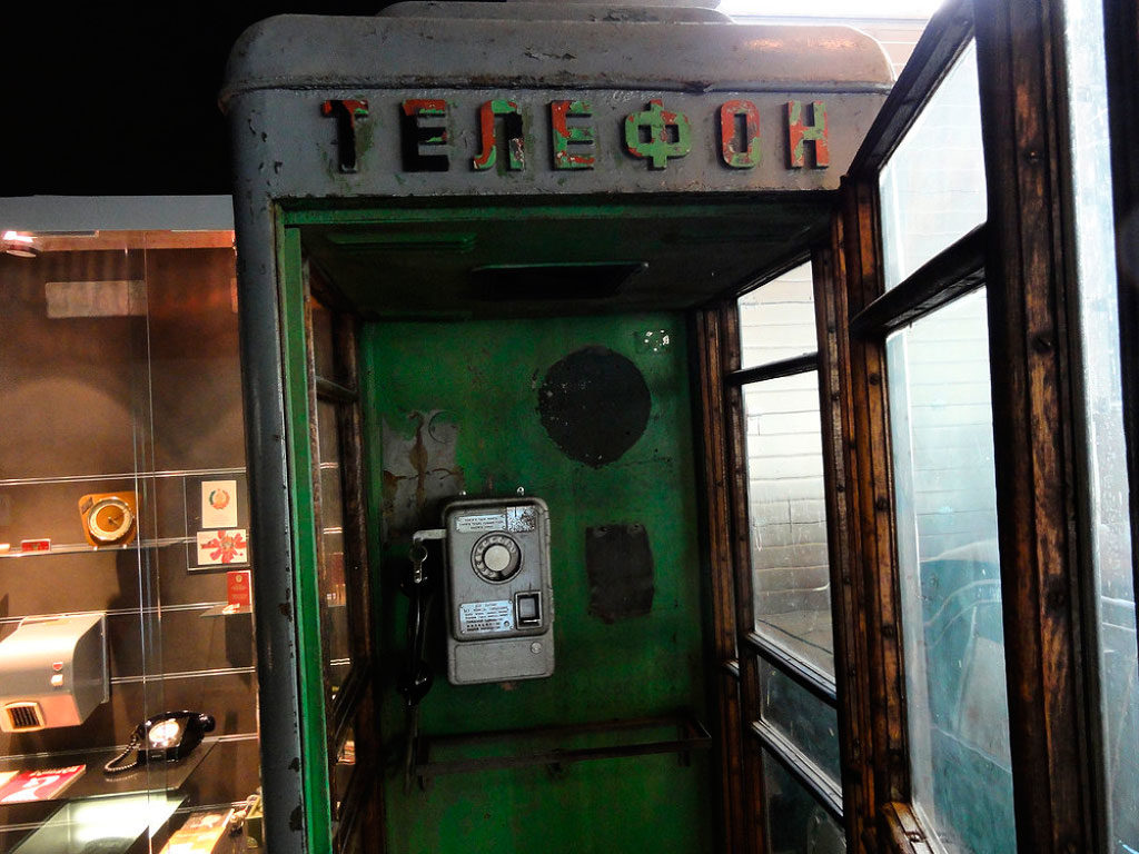 Telephone-booth_Museum_of_Occupations