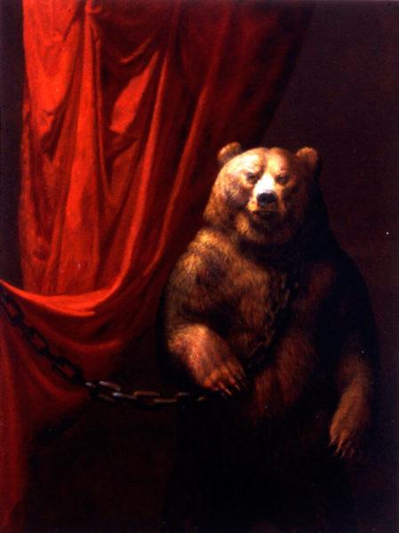 """Комар и Меламид """"Красный медведь"""""""