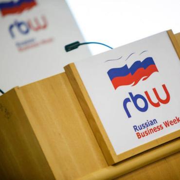 Неделя Российского бизнеса в LSE