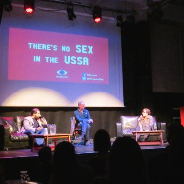 В Лондоне обсудили, был ли секс в СССР. Мнения разошлись