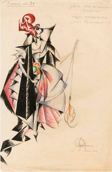 Eisenstein sketch for Lady Utterword costume in 'Heartbreak House'. (© Russian State Archive of Literature and Art, Moscow)