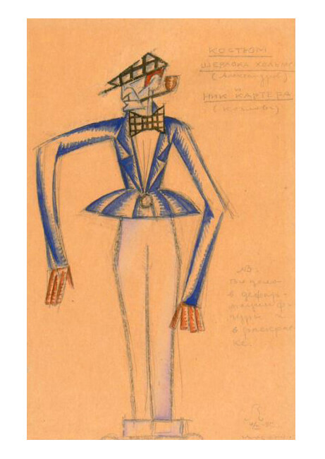 Eisenstein's sketch for Sherlock Holmes costume (© Alexei Bakrushin Central Theatre Museum, Моscow)​​