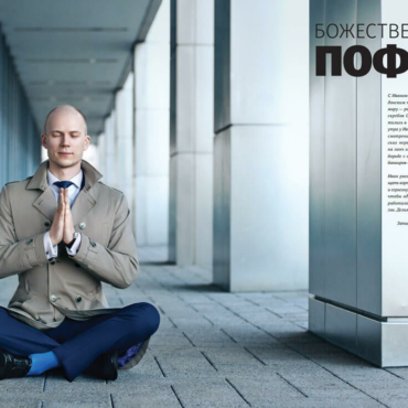 Russian Gap Magazine – подписка на 2016 год!