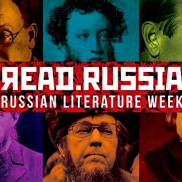 Read Russia – проект о русской литературе