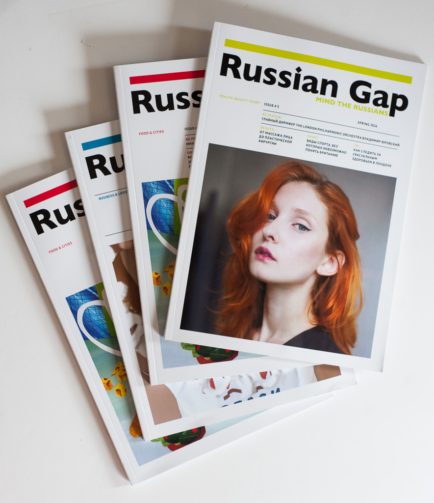 Russian Gap. A year subscription (2016)