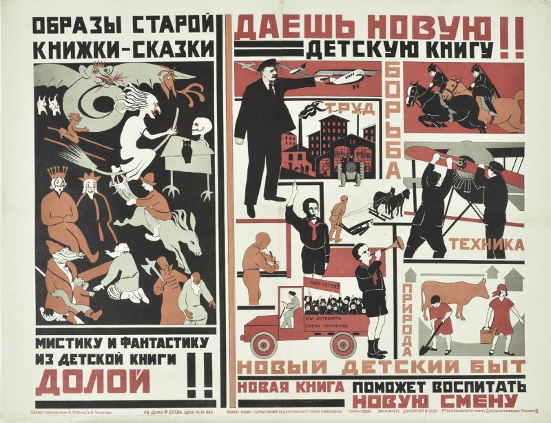 poster-by-olga-and-galena-chicagova