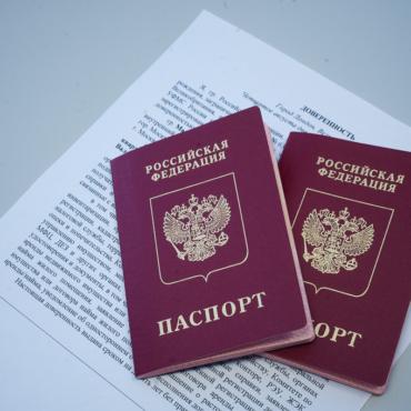 Как оформить российское гражданство новорожденному в Британии?