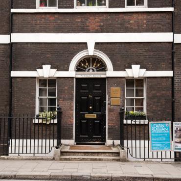 Пушкинский Дом. Как управляется и за счет чего живет самый старый центр русской культуры в Лондоне