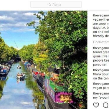 Увидеть и зачекиниться: ТОП-10 нереально красивых мест Лондона