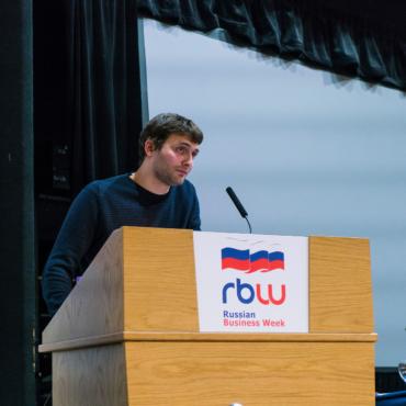 RBW2017: лекции Демьяна Кудрявцева и Ильи Красильщика