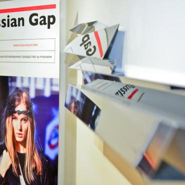 «Не просите слишком много». Как заработать денег на краудфандинге. Опыт Russian Gap