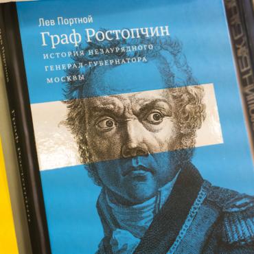 Лондон читает Россию. Выставка в Олимпии. Фото и видео