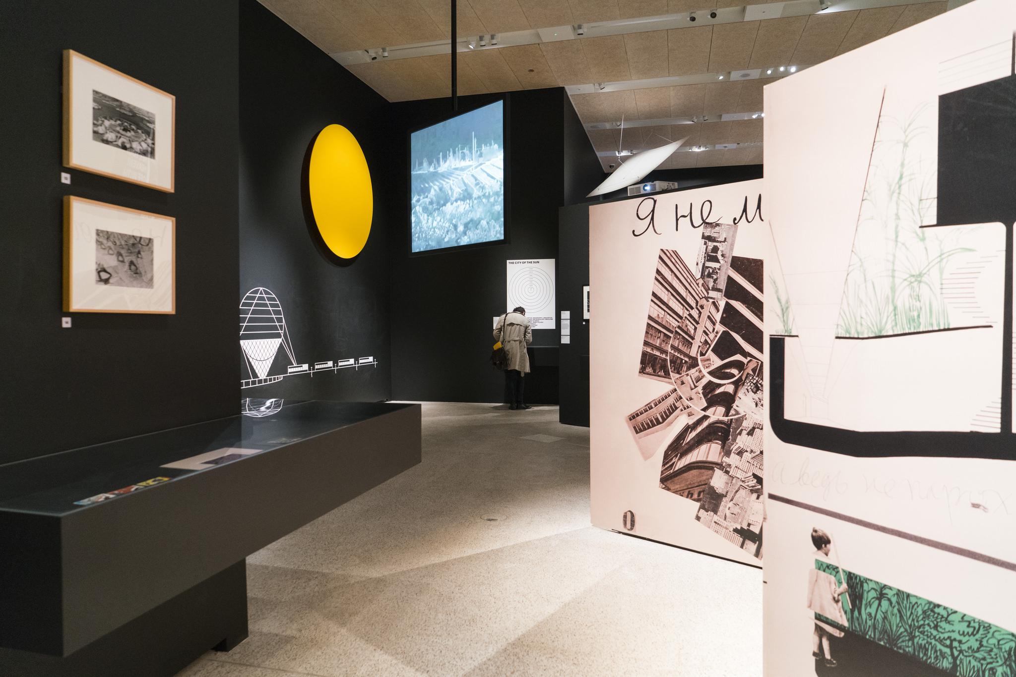 Выставка о Москве в Лондоне