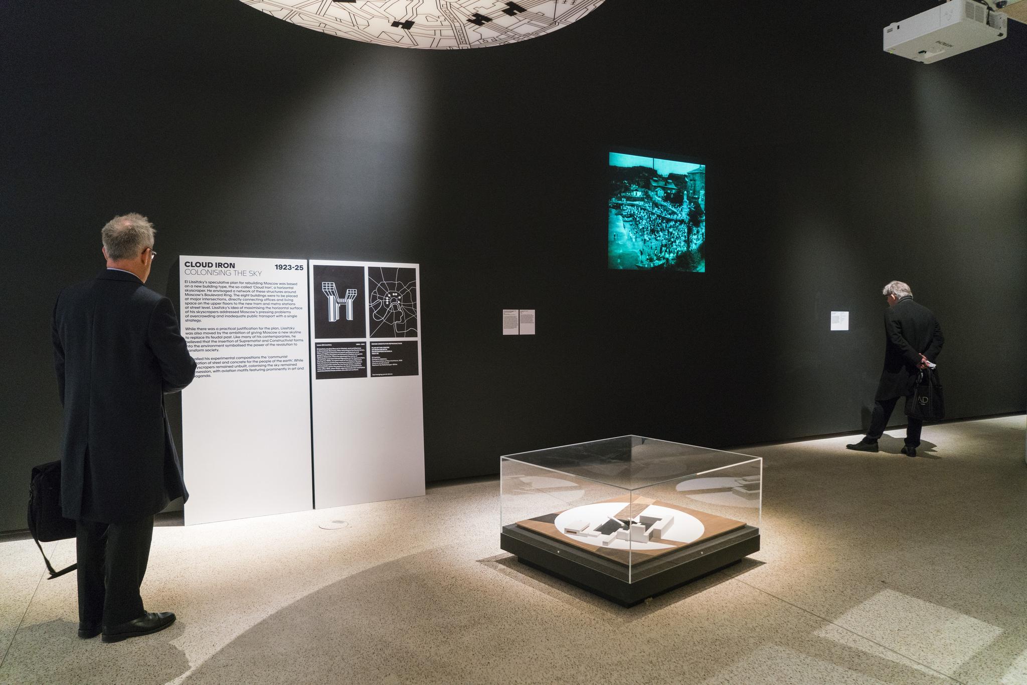 Выставка о советской Москве