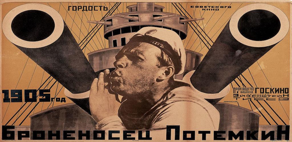 Featuredimage_Battleship Potemkin; Lavinskii poster copy