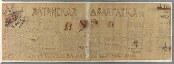 Ialtinskaia delegatka (The Yalta Female Delegate), hand-lettered wall newspaper, 1927. (c) British Library