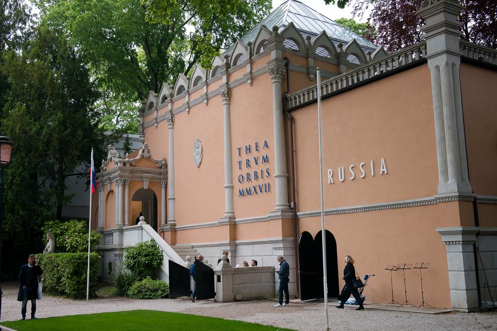Российский павильон в Венеции (спроектирован Щусевым в 1914 году)