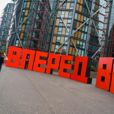 Трехметровые русские буквы появились на площадке перед Tate Modern