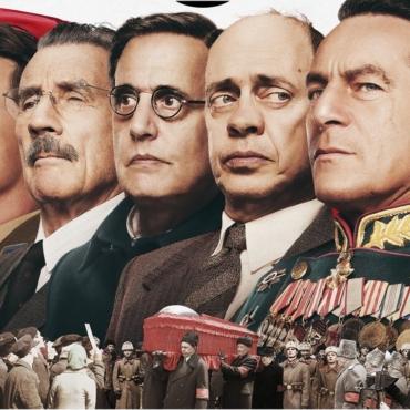 Почему The Death of Stalin хороший фильм, который стоит посмотреть. Есть как минимум 10 причин