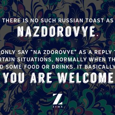 Слова-самозванцы: «Londongrad» и «nazdorovye»