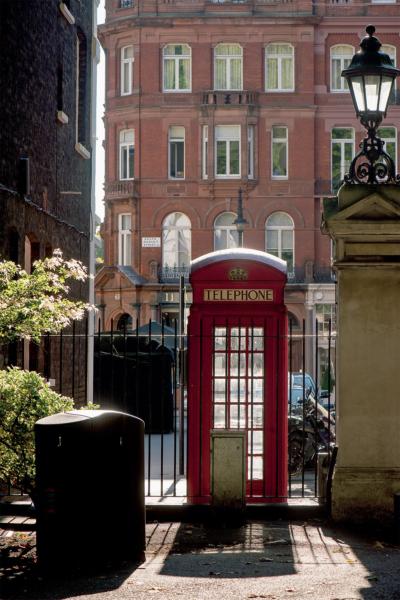 Самый недемократичный район Лондона