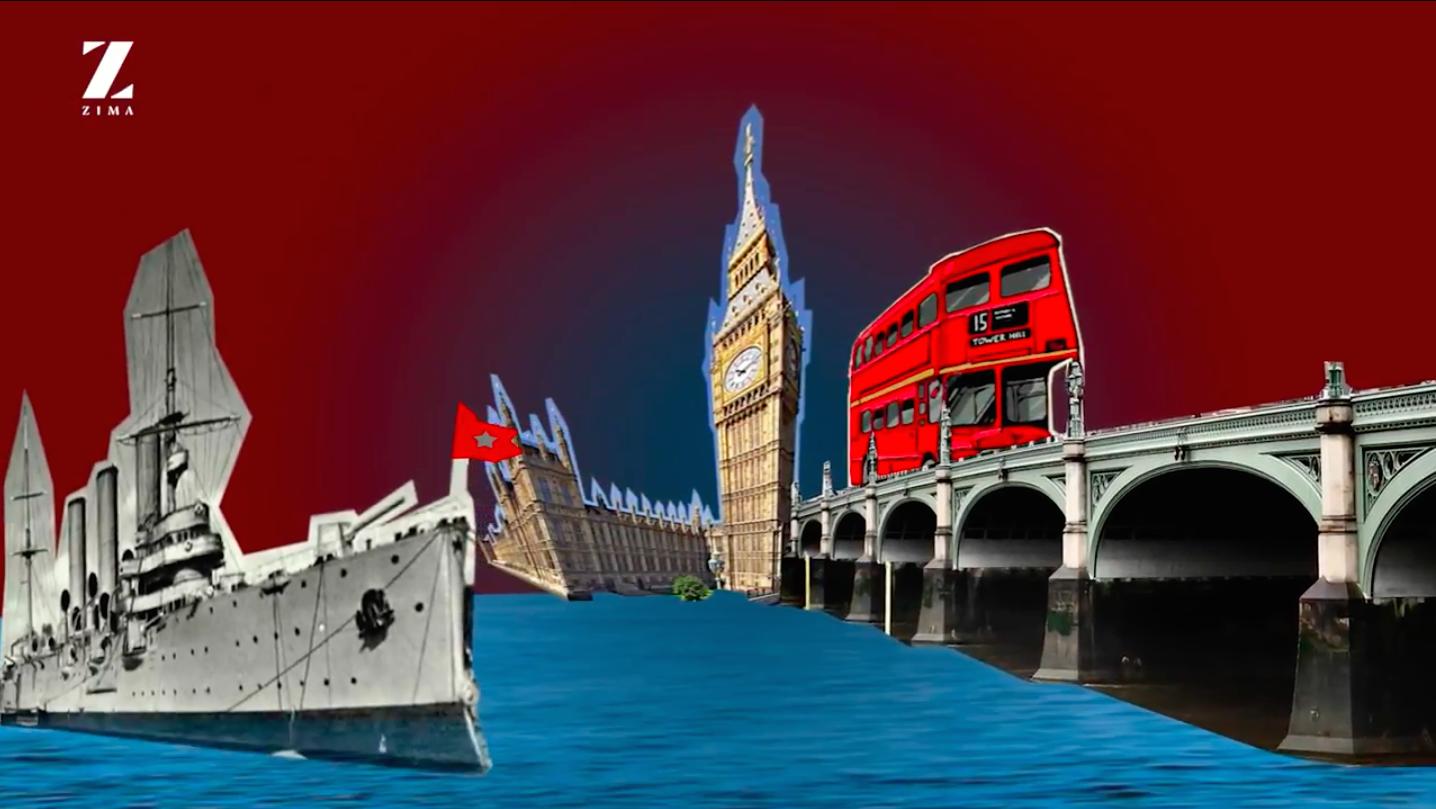 Русская революция в Лондоне. 100 лет спустя