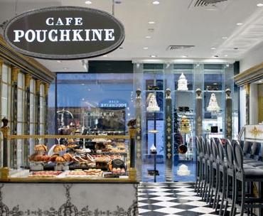 В Париже открылся филиал «Кафе Пушкинъ»