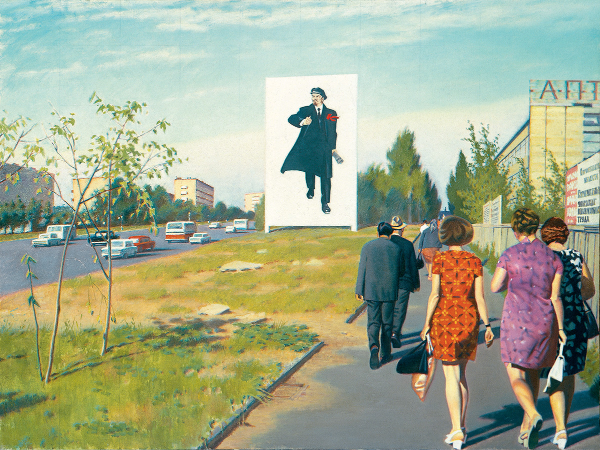 Эрик Булатов. Улица Красикова