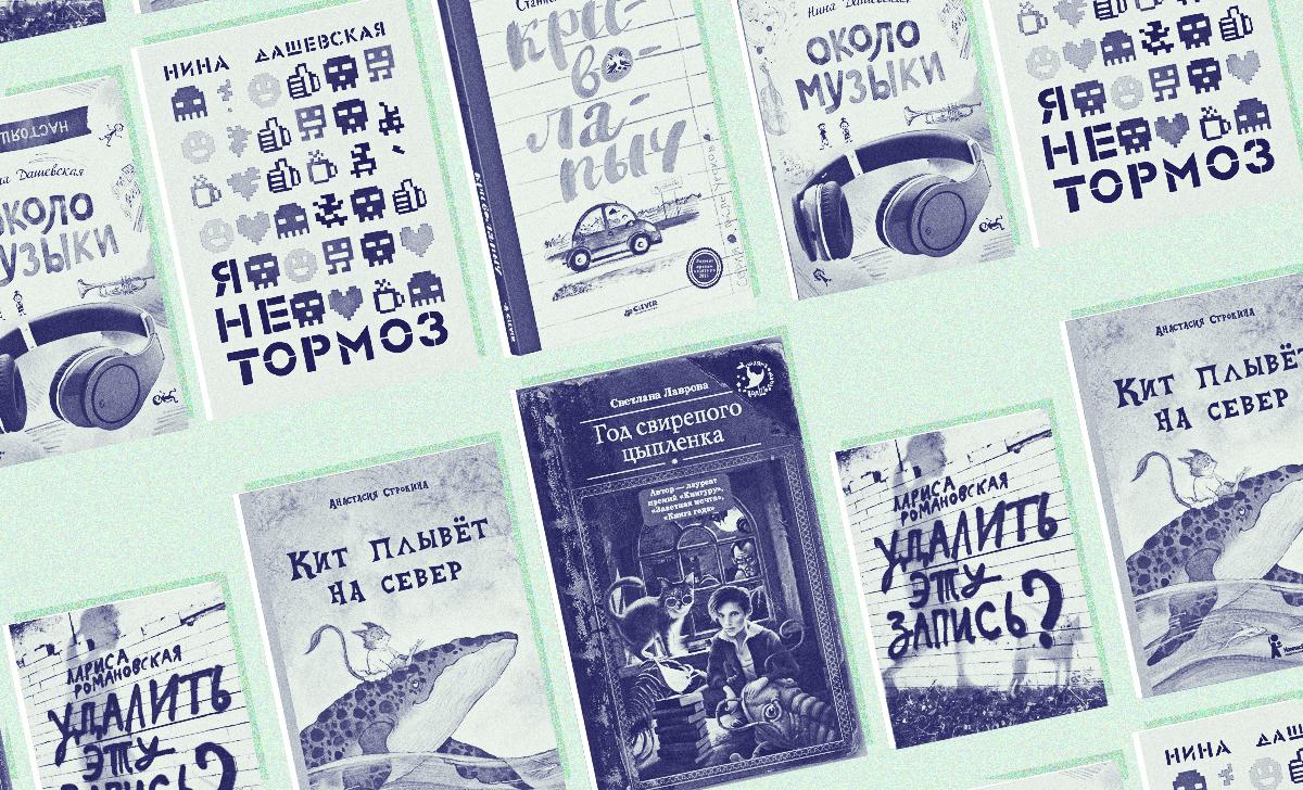 В Лондоне открылся Русский книжный клуб для подростков