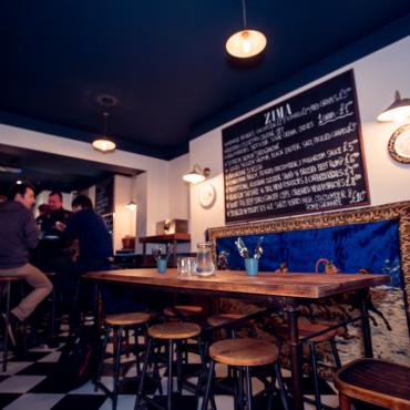 Ресторан ZIMA (Лондон) ищет графического дизайнера