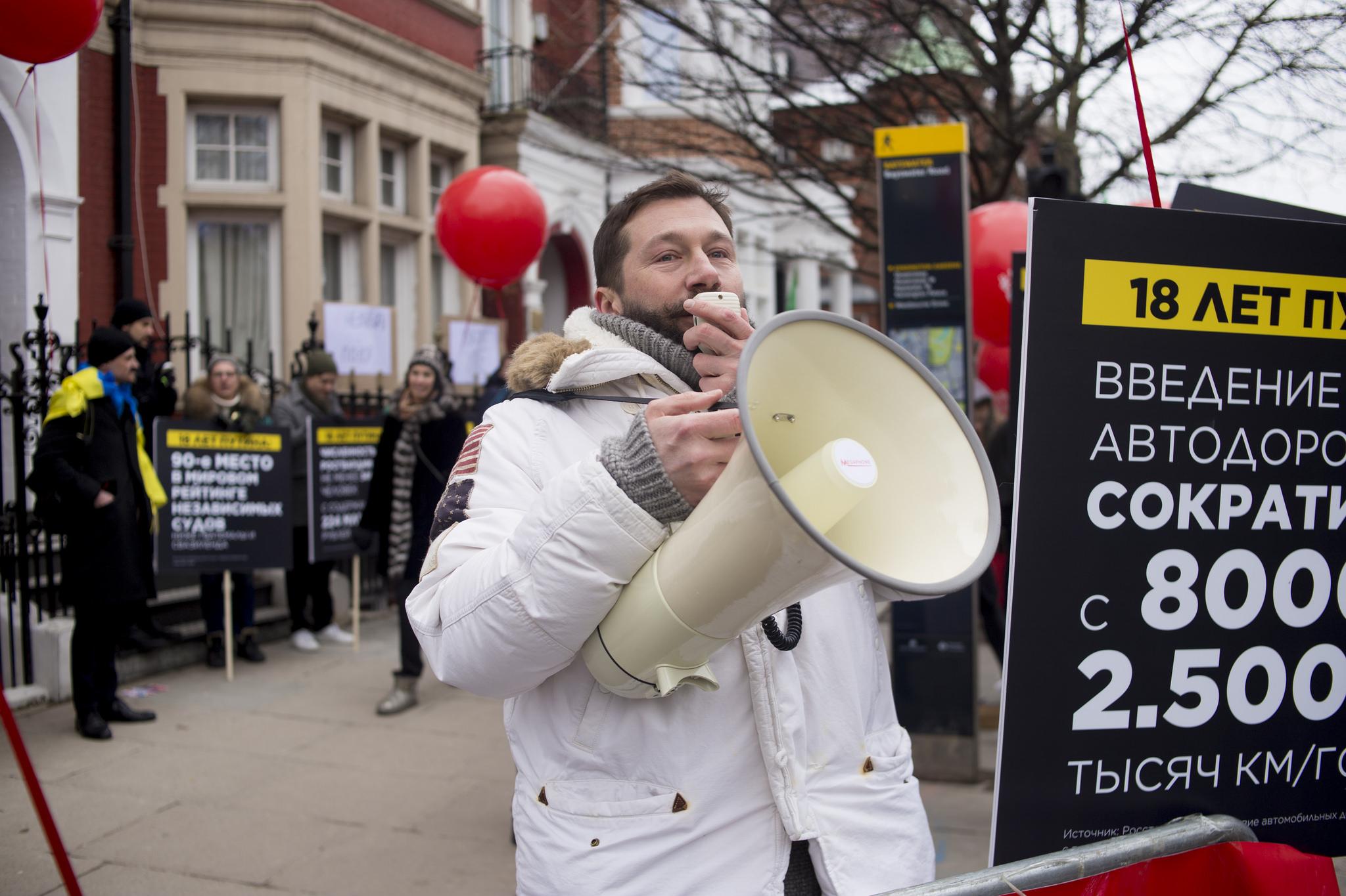чичваркин на митинге в лондоне