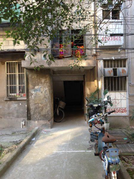 аренда жилья в Китае