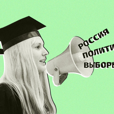 Не за кого, нет времени, забыл: почему русские студенты в Англии не идут на выборы