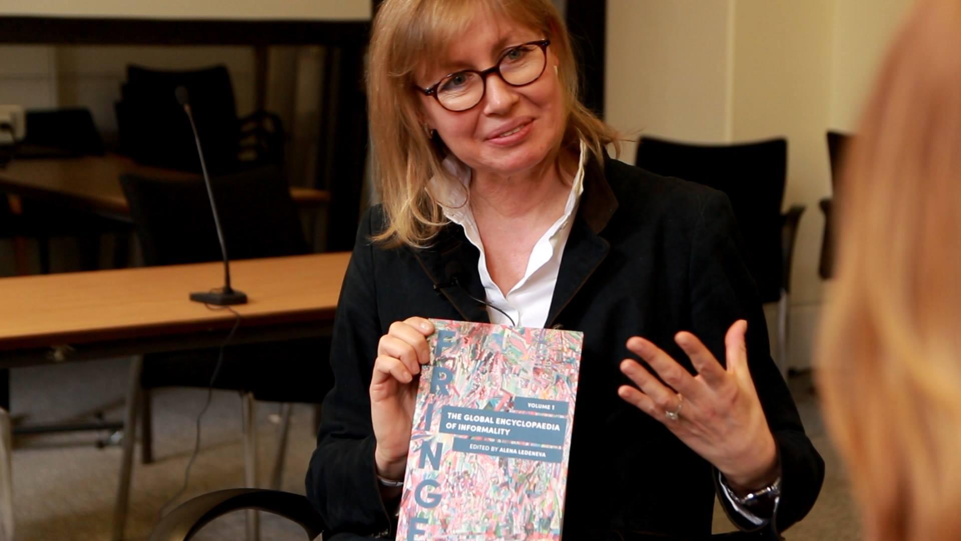 Алена Леденёва