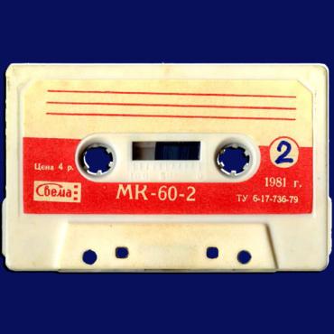 Тест: хорошо ли вы знаете песни 90-х? (посвящается Юре Шатунову)